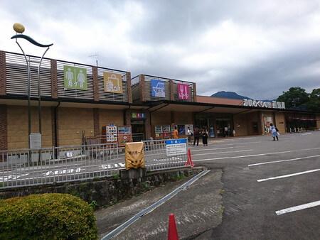 瀞峡めぐりの里熊野川