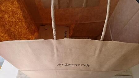 エースバーガーカフェ テイクアウト 紙袋