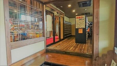 熊野の郷 玄関