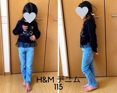 H&M デニム115 サイズ感