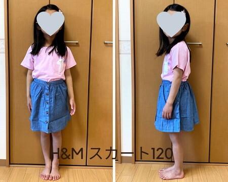 H&M スカート120 サイズ感