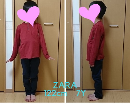 ZARA トップス パンツ サイズ感