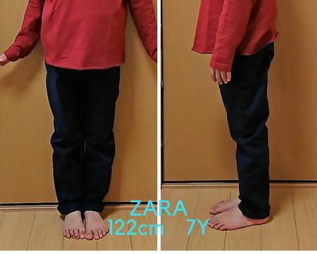 ZARA パンツ サイズ感