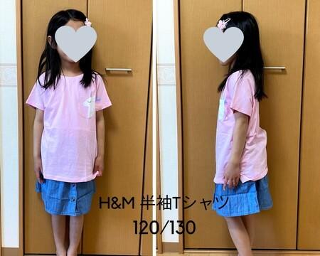 H&M 半袖Tシャツ サイズ感
