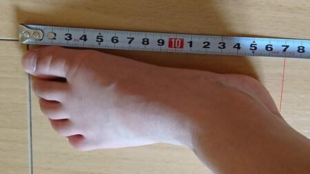 足の実寸を測る