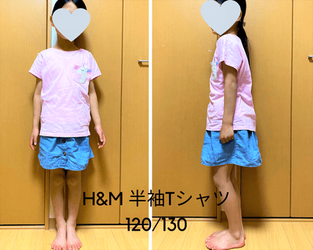 H&M  半袖Tシャツ