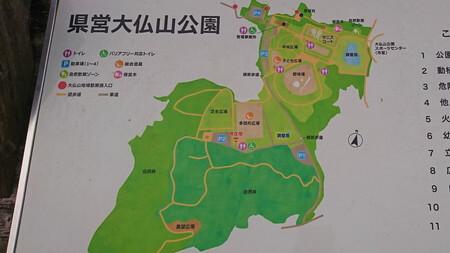 大仏山公園地図