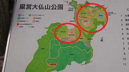 大仏山公園 地図