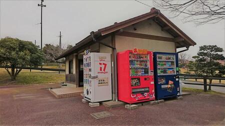 宮リバー度会パーク トイレ