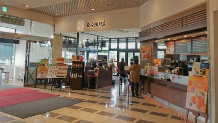 浜松SA上り 上島珈琲店