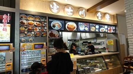 富士川食堂 外観