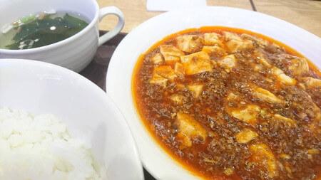 浜松SA上り 中華の鉄人 麻婆豆腐定食