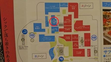 ダイニングパーク横浜 地図