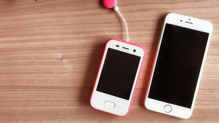 キッズ携帯とスマホ