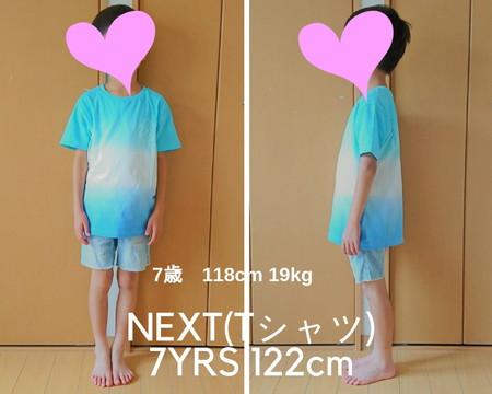 NEXT 7歳 Tシャツ
