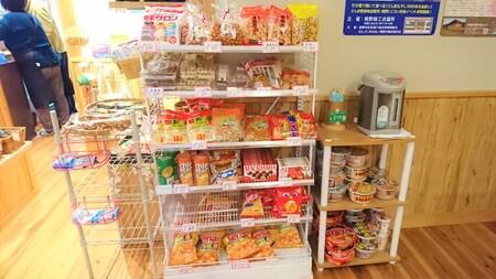 湯ノ口温泉 売店 スナック菓子
