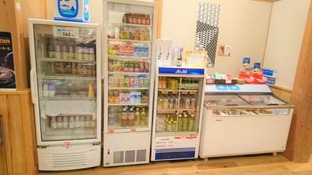 湯ノ口温泉 売店