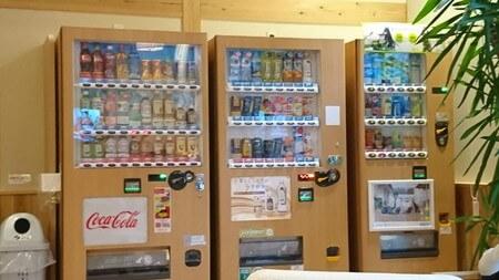 湯ノ口温泉 自販機