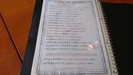 ブータントラン メニュー お肉料理と魚料理