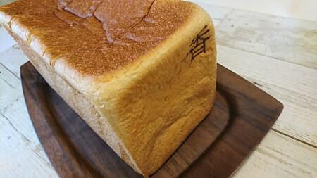 銀座の食パン~香~2斤