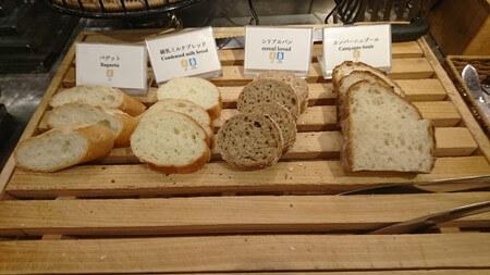 セリーナ ハード系のパン
