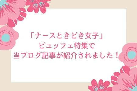 花のカード