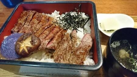 牛ステーキ おく乃 松阪和重