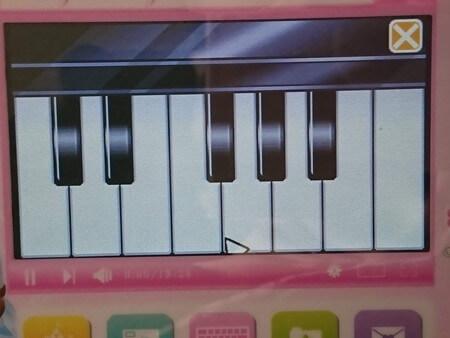 ワンダフルスイートパソコン おんがく ピアノ