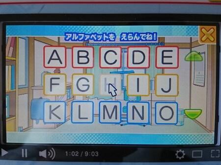 ドラえもんパソコン えいご アルファベットひょう