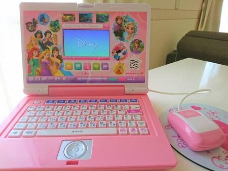 ワンダフルスイートパソコン
