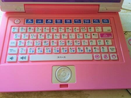 ワンダフルスイートパソコン キーボード