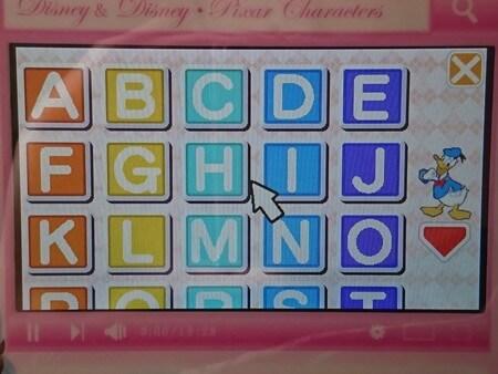 ワンダフルスイートパソコン アルファベットひょう