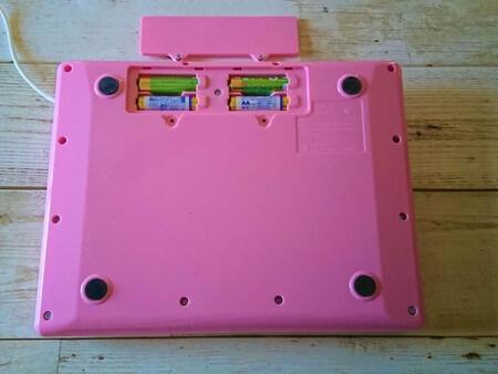 ワンダフルスイートパソコン 電池