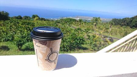 コーヒーと絶景