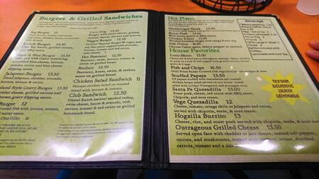 ハナホウレストラン メニュー