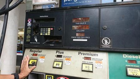 ナアレフのガソリンスタンド