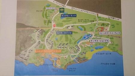 ワイコロア・ビーチ・リゾート 地図
