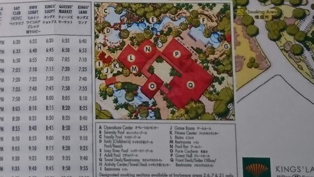 キングスランドプール地図