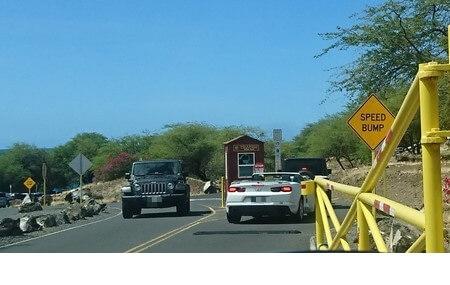 ハプナビーチ 駐車場入り口