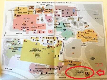 ヒルトンハワイアンビレッジ マップ