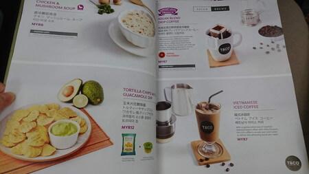 エアアジア 当日販売軽食