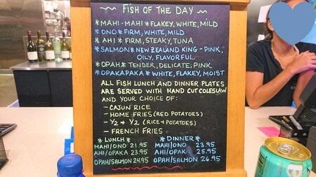 本日のお魚 看板