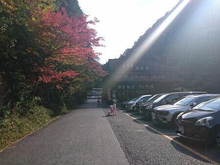 赤目四十八滝 駐車場