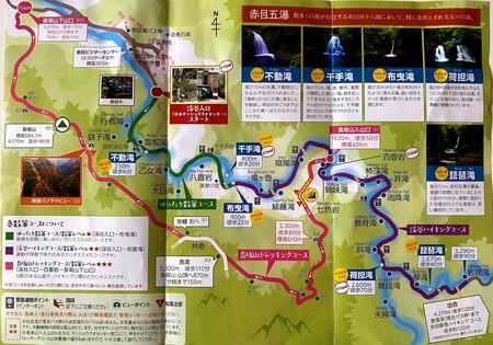 赤目四十八滝 散策マップ