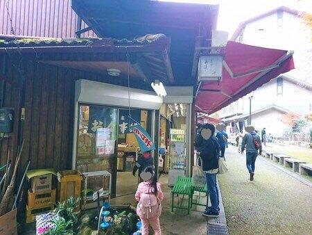渓谷入り口付近のお店