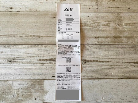 ZOFF 保証書