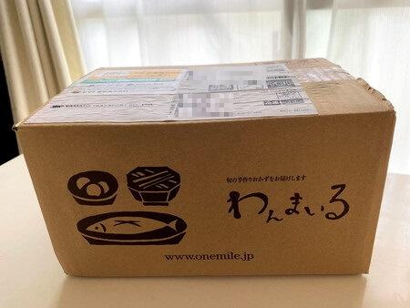 わんまいる 箱