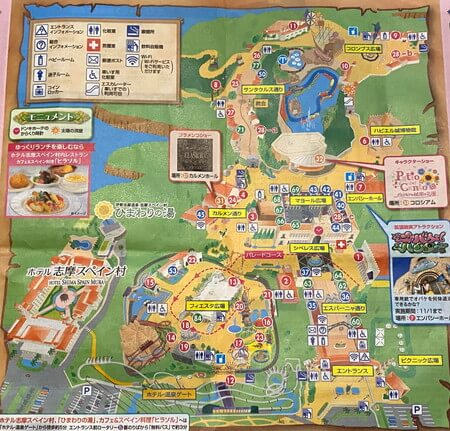 志摩スペイン村 MAP