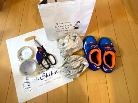 メルカリ 靴の梱包
